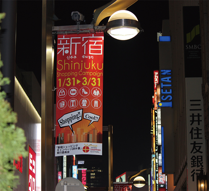 キャンペーン期間中は新宿中に多言語の「のぼり」が配置された