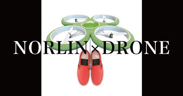クロックス新スニーカー発売プロモーション「世界初!空中ストア flying norlin project」の提案