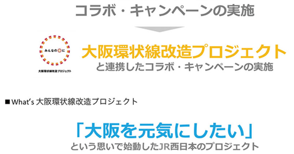 EXILE新アルバム発売に伴う「話題化」キャンペーンのご提案