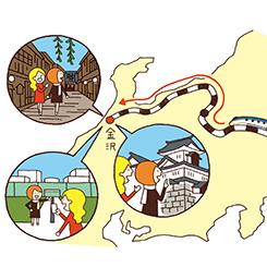 金沢に行きたいワタシ