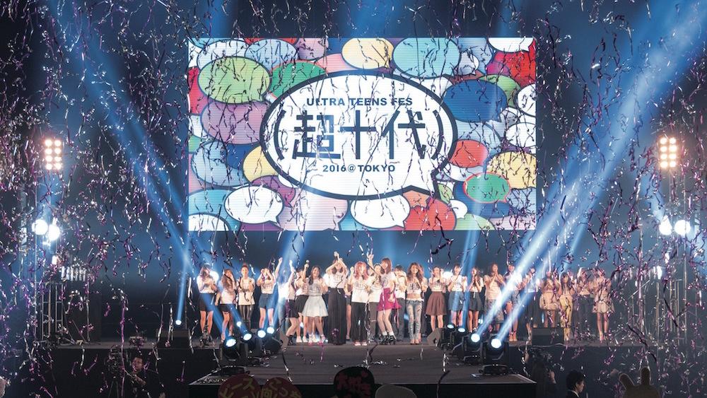 http://mag.sendenkaigi.com/hansoku/201608/images/040_og.jpg