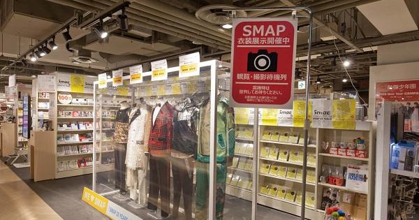 複合店舗ならではの体験機会をつくり集客から購買の流れをつくる