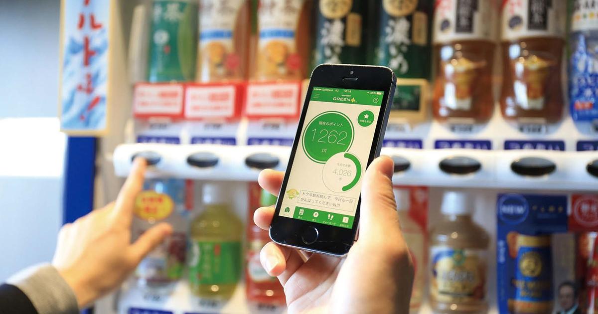 自販機業界初、トクホ購入でポイント貯まる 企業の「健康経営」寄与が目的
