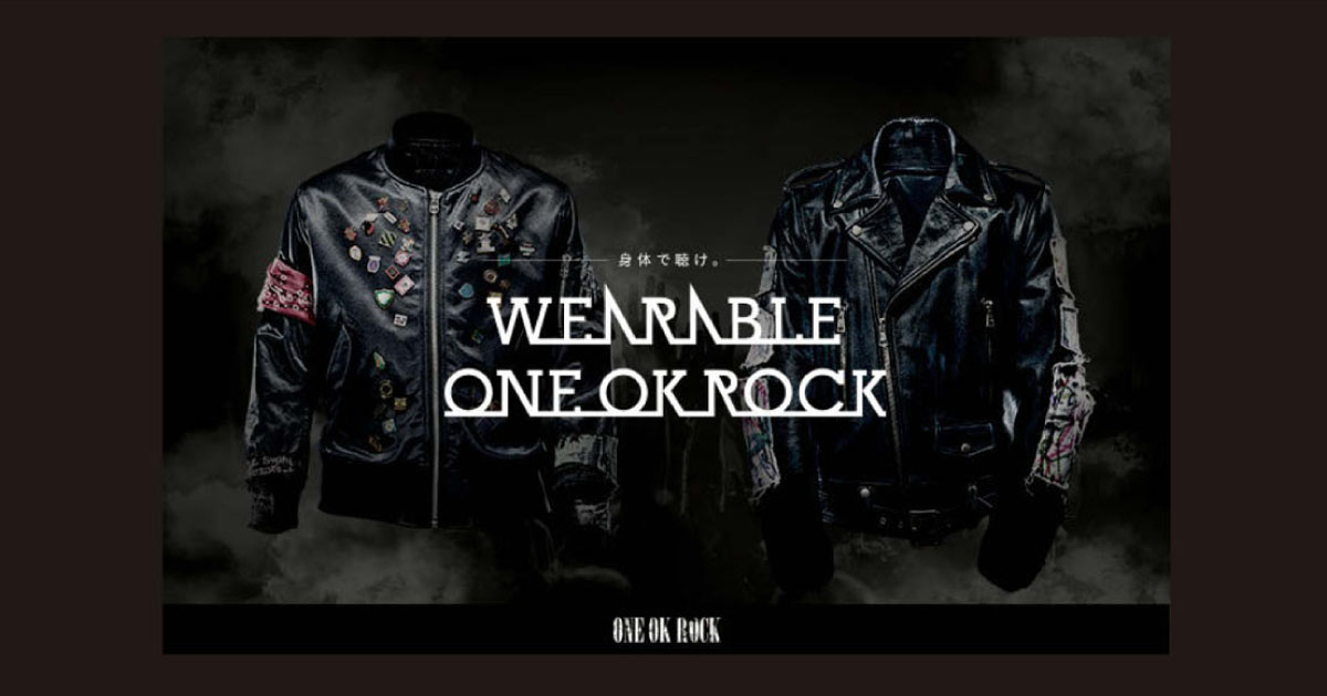 ONE OK ROCK 新アルバム発売プロモーション