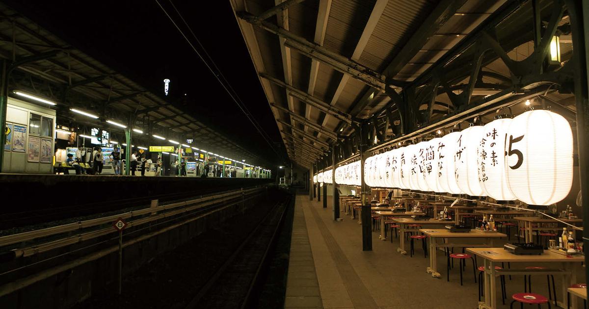 JR両国駅『幻の3番ホーム』に「ギョーザステーション」開店