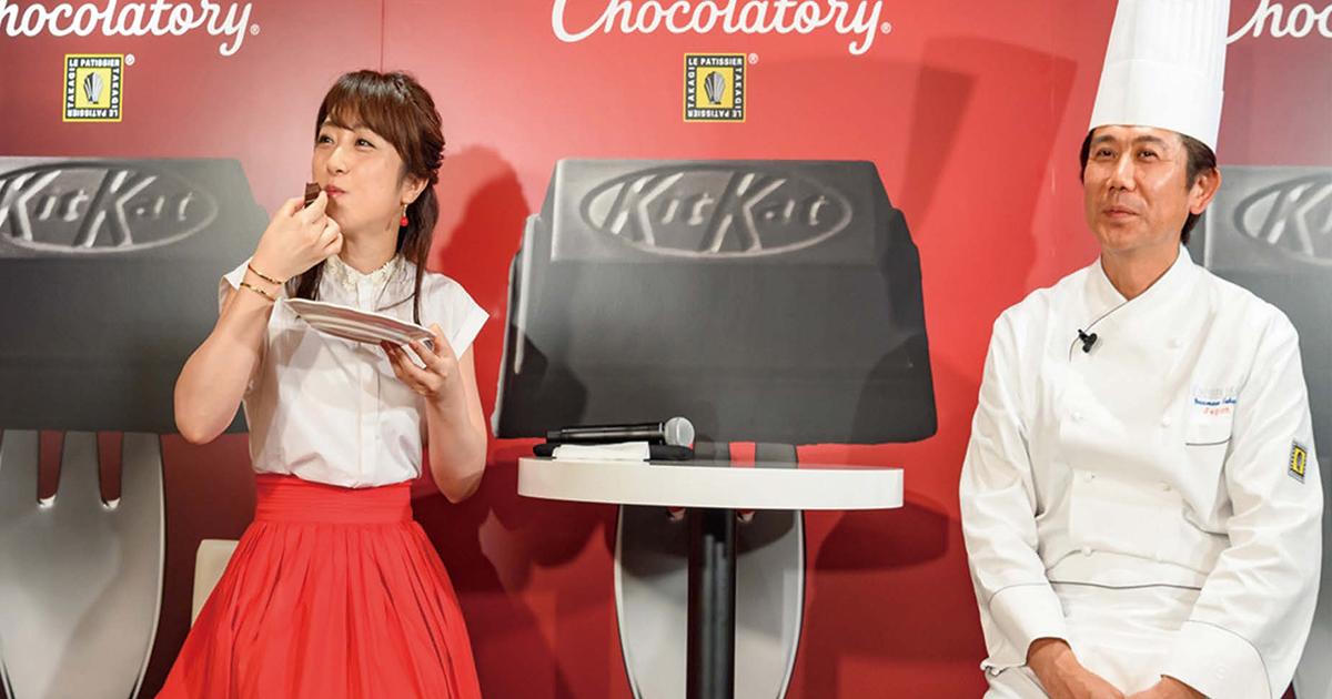 キットカットショコラトリー銀座本店がリニューアル 国内外の来店者向けの新商品も
