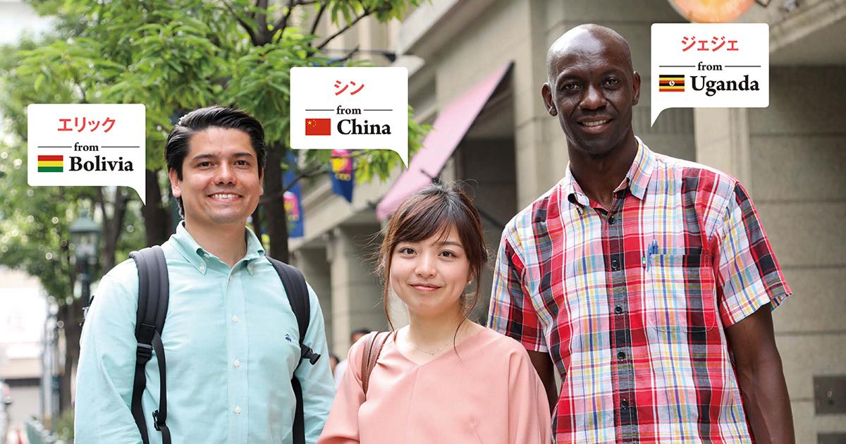 外国人目線で考える消費事情「日本のお店、ここがモッタイナイ」