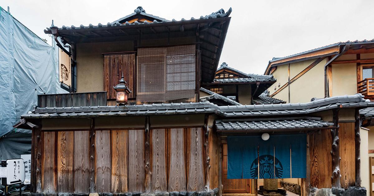 構想10年のスターバックス新店舗 世界初の試みで京都の魅力を発信