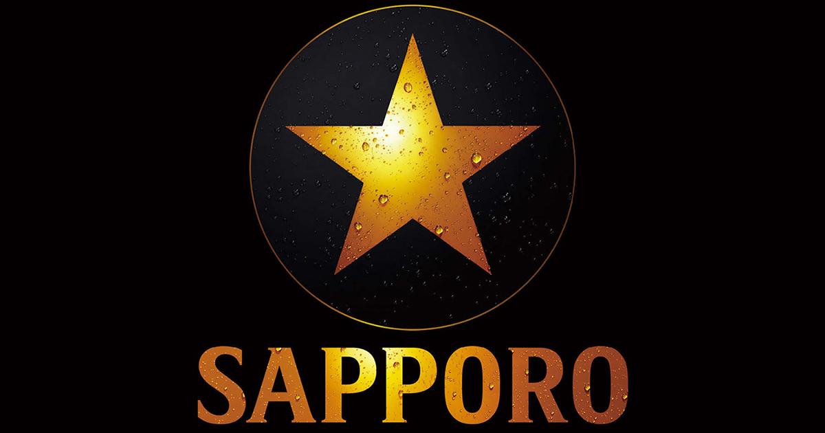 サッポロ生ビール黒ラベル 40周年プロモーション