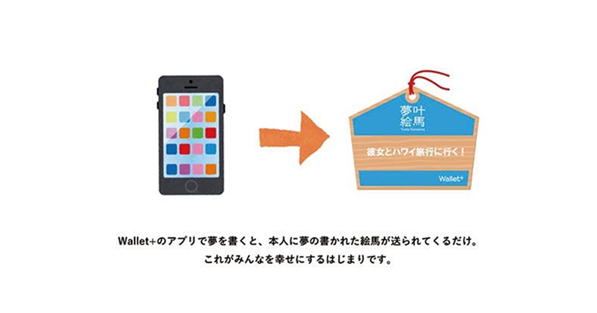 第9回販促コンペ 協賛企業賞の発表(3)