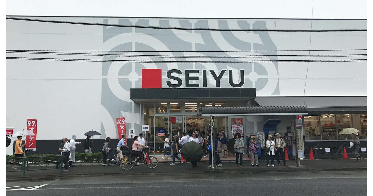 西友、小平市に新規出店 30〜40歳代のファミリー層多いエリア