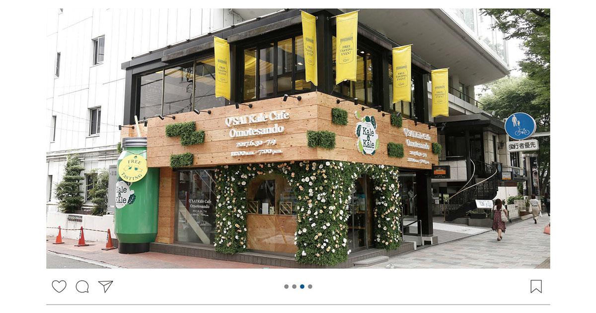 30歳代女性客ねらい、従来イメージを一新「Q'SAI Kale Cafe表参道」