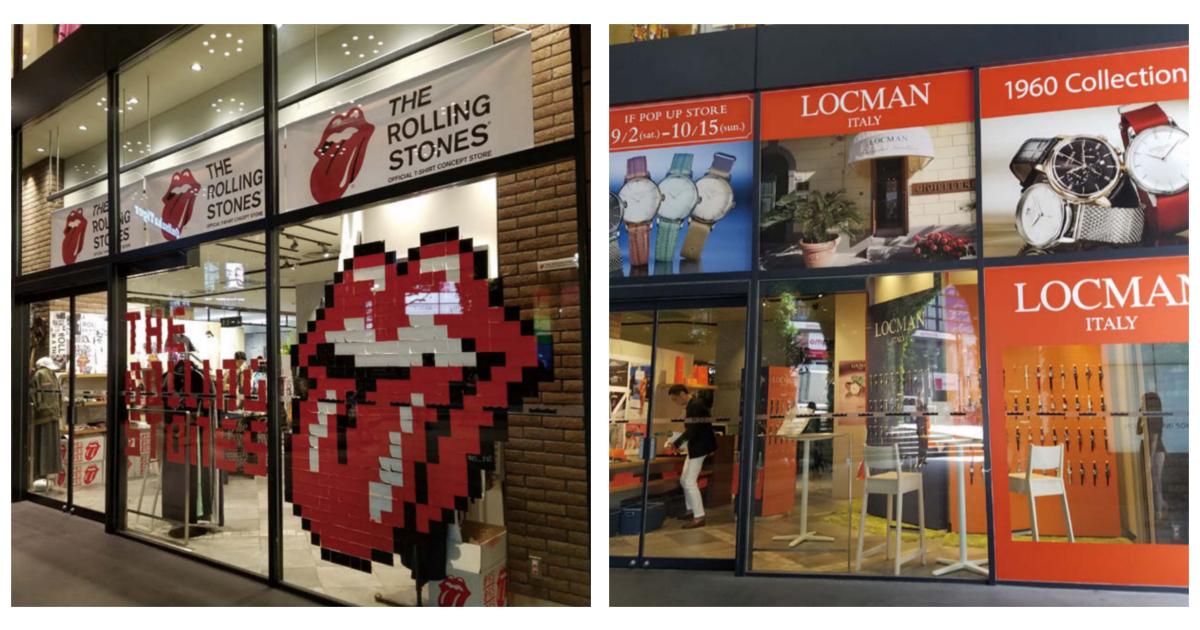 「時間消費型施設」の渋谷モディ 映像コンテンツと連動したリアルイベントも可能