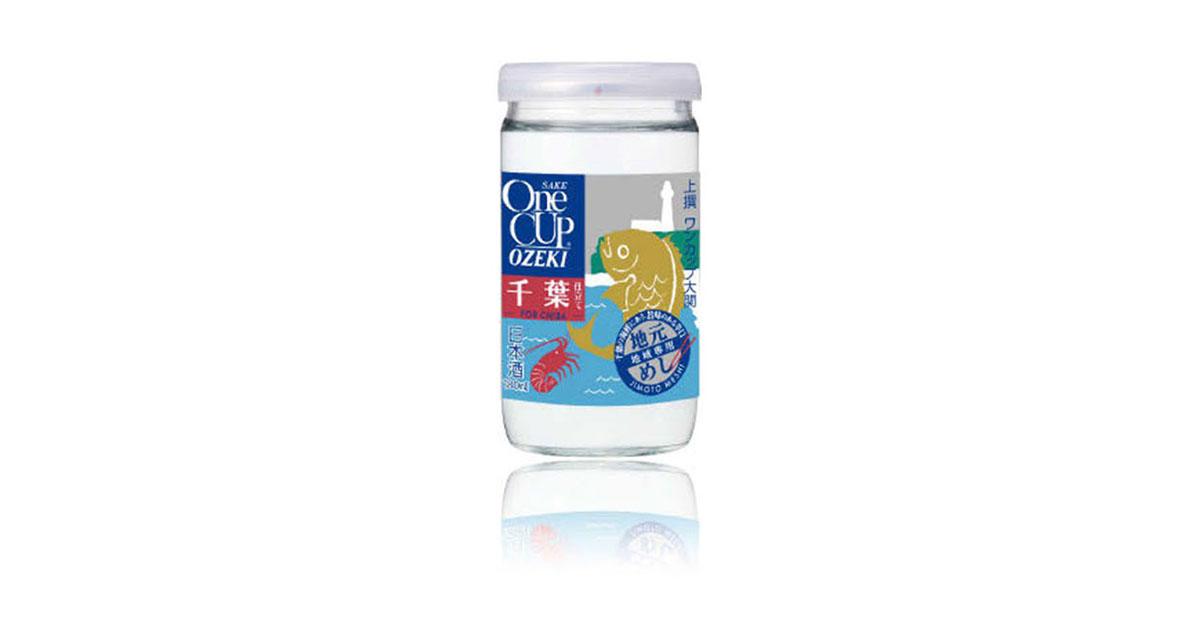 「地元メシ」に合う日本酒を追求 「ワンカップ大関」が地域限定カップを第4弾まで発売