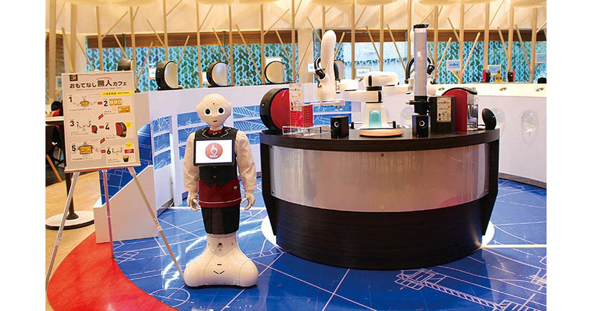 コーヒーマシンとロボットがが好みのコーヒーを提供 「ネスカフェ・Pepper・duAro おもてなし無人カフェ」