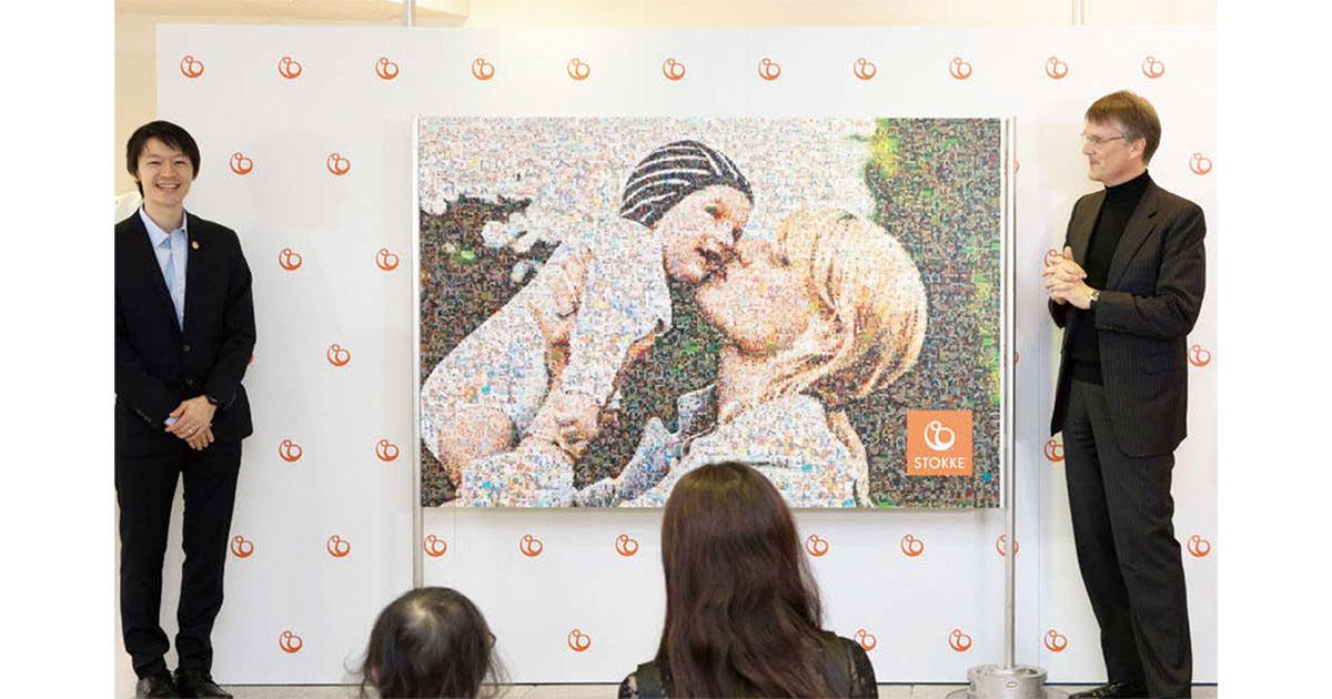 オープン記念で写真募集、モザイクアートに ノルウェーのベビー用品ブランド「ストッケ」