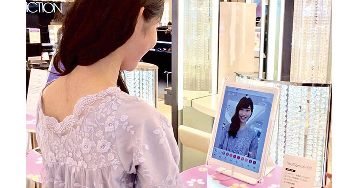 化粧品の買い方を変革するバーチャルメイクアプリ