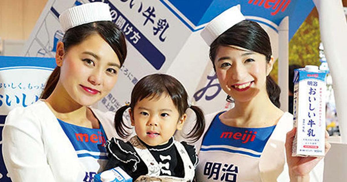家族連れで盛況、「明治おいしい牛乳」新発売イベント