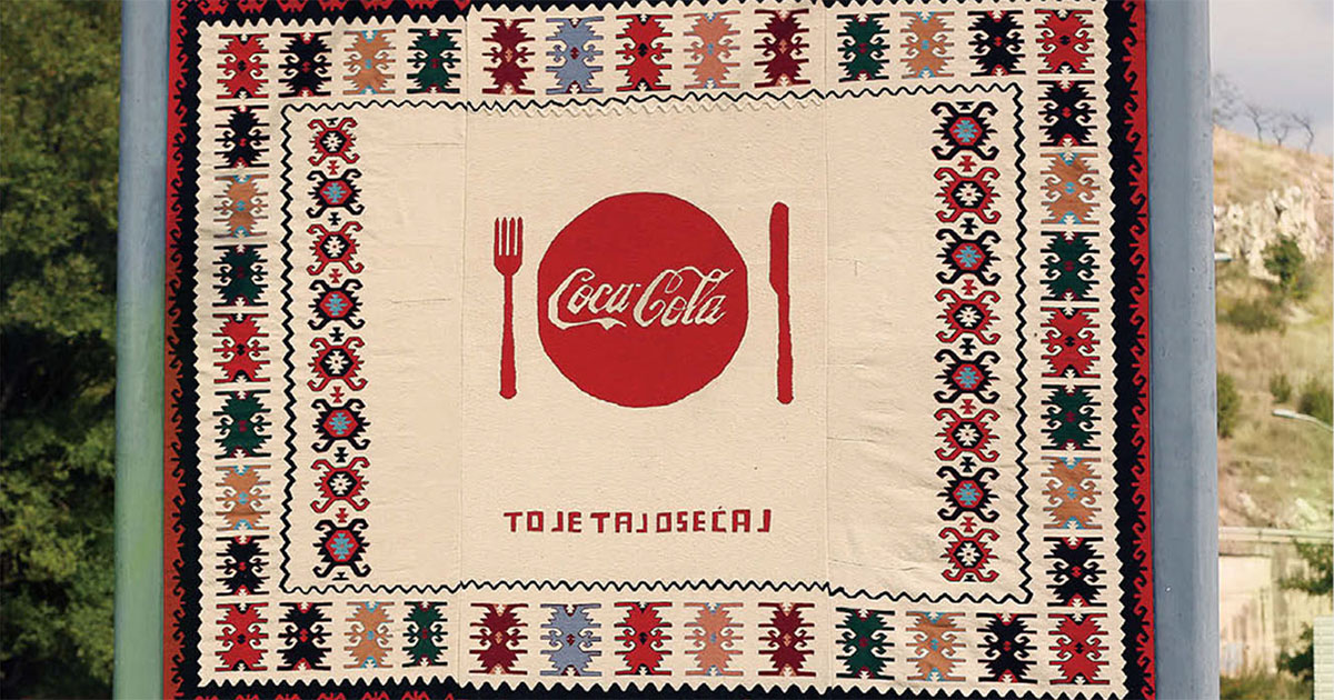 屋外広告を手編みで数カ月かけて制作(国内外のOOHアイデア02)