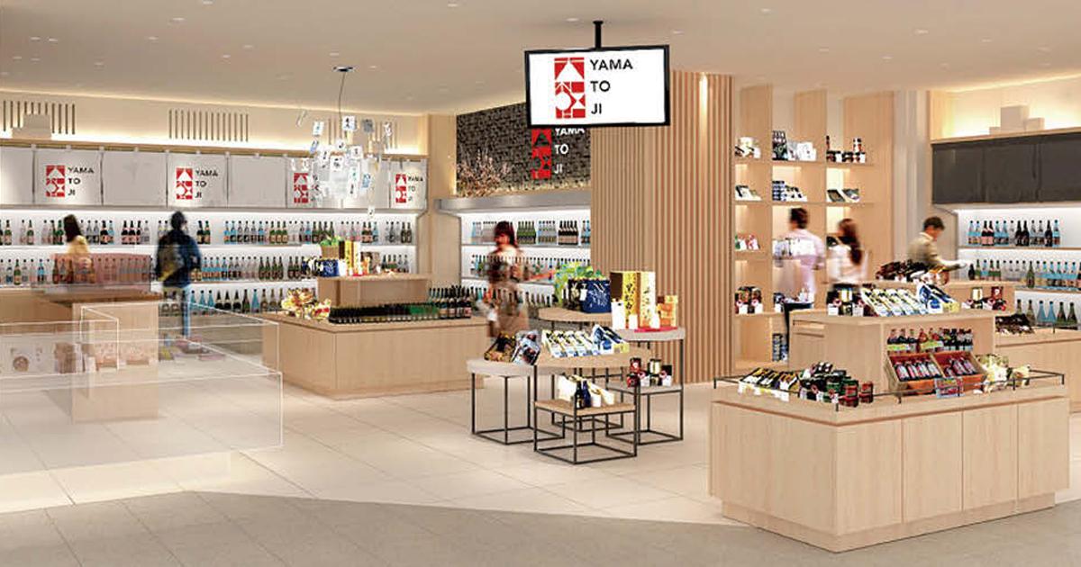 近鉄百貨店、地域商社事業を開始 第一弾は奈良店で地域産品アピール