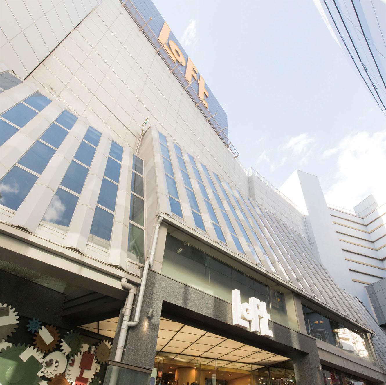 ロフト 渋谷