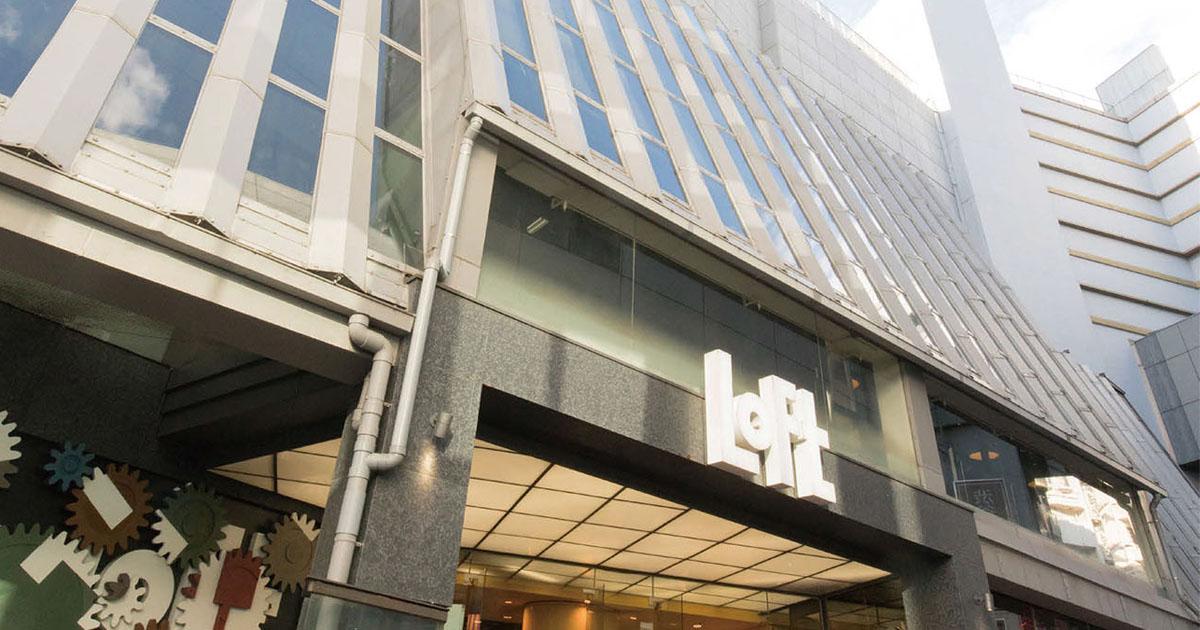 エリアや街を訪れる人と共生する 渋谷ロフトの店づくり