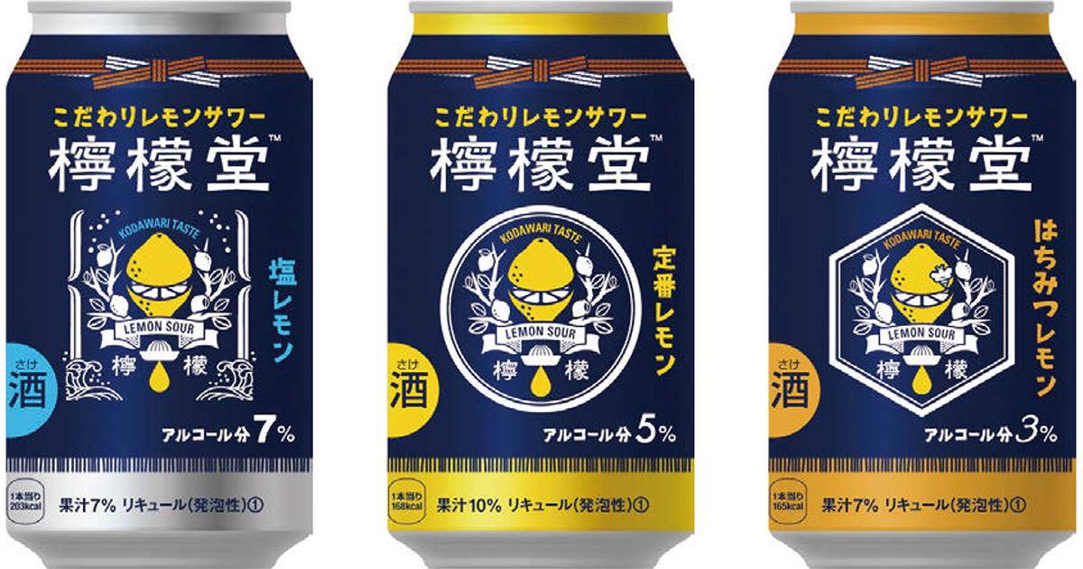 初の缶チューハイ発売 天神でサンプリング 日本コカ・コーラ、九州限定で