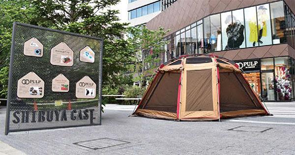 キャンプ用テントをオフィスに 「渋谷キャスト」広場で