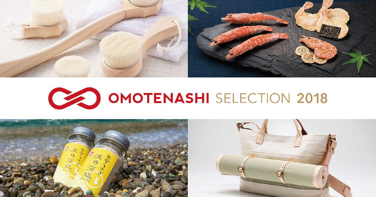 日本製の商品のポテンシャルを発掘 現代に合った新たな価値提供がカギ