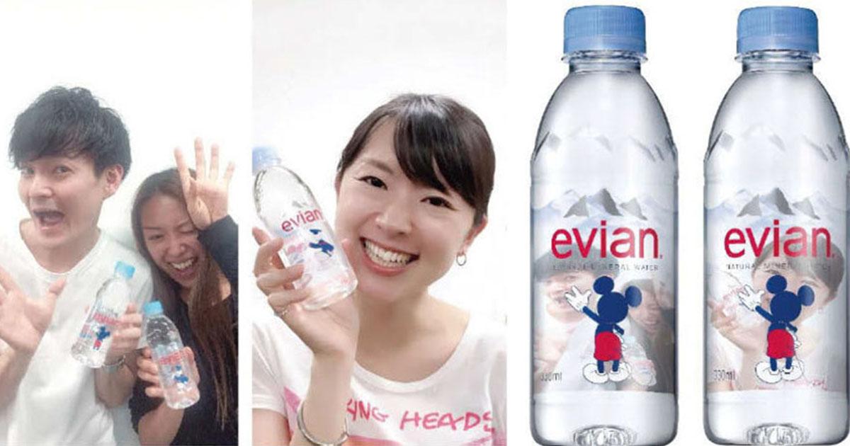 撮影した写真をボトルに反映 SNS投稿でオリジナル「エビアン」当たる