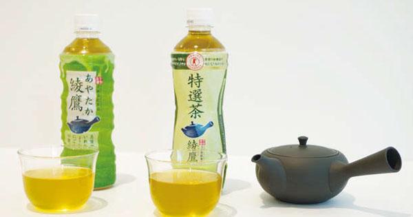 おいしい特保緑茶で市場元気に「綾鷹 特選茶」新発売