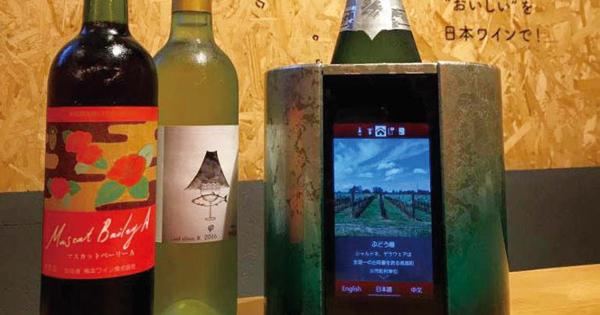 銘柄に応じておいしい情報表示 酒クーラー製品化へ向け店舗実験
