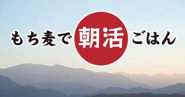 第10回販促コンペ 協賛企業賞の発表(3)