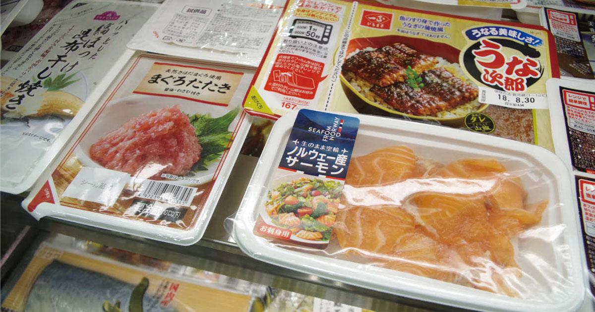 食品の常識覆す包装形態が普及 セブンが変えた食品包装の常識