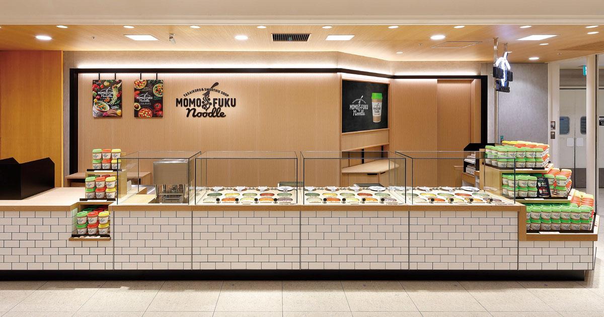 創業者の名冠す 日清食品初の百貨店内直営店