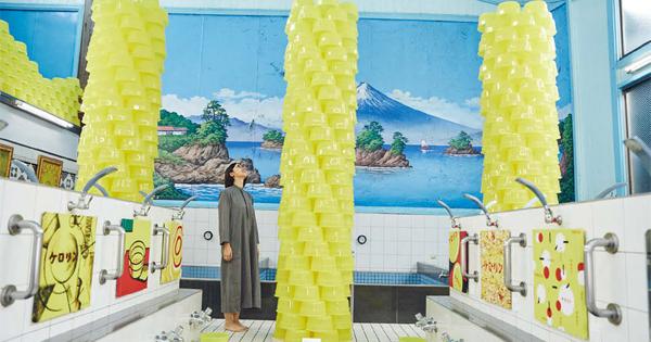 銭湯で「ケロリン桶」のアート展 富山県の活性化目的で