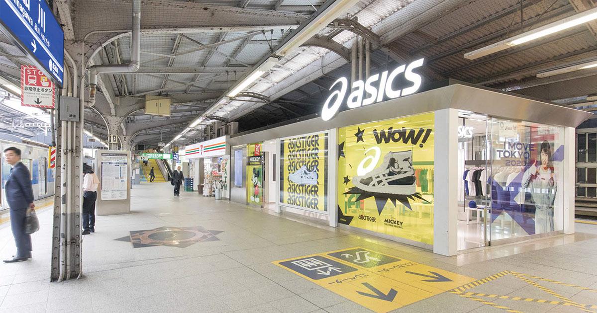 商品、ブランド体験を色濃く ショールーミング用店の事例紹介(1)