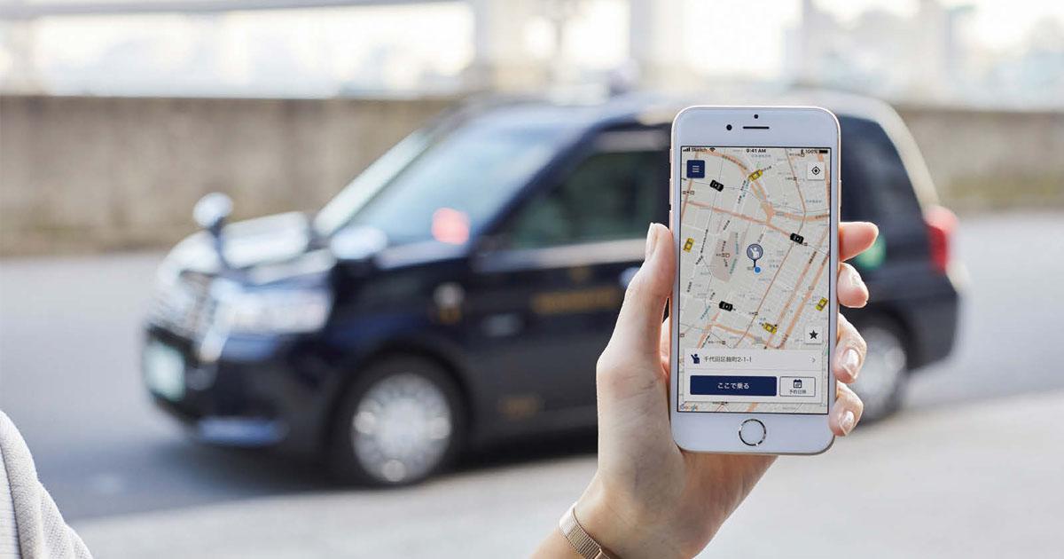 配車チャネル拡大で売り上げ純増 アプリやAIスピーカーも