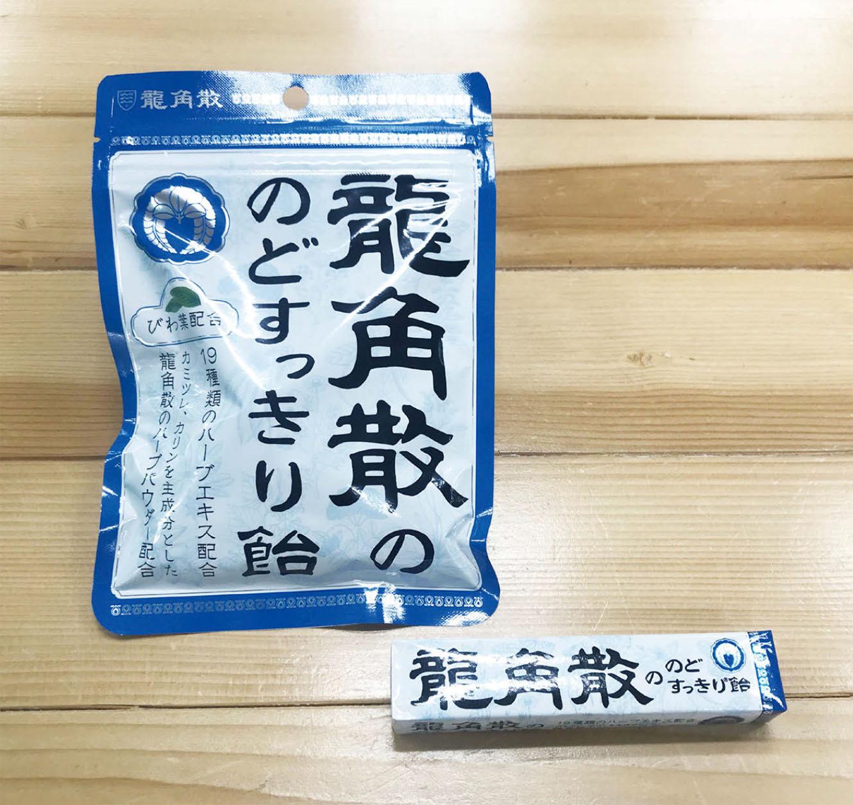龍角散 缶 飴