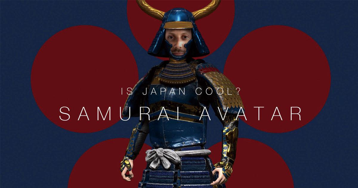 ANAインバウンドプロモーション「IS JAPAN COOL? SAMURAI AVATAR」の企画書