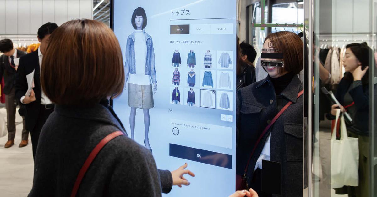 商品との接点増やす次世代店舗 店舗試着の弱点 デジタルでカバー