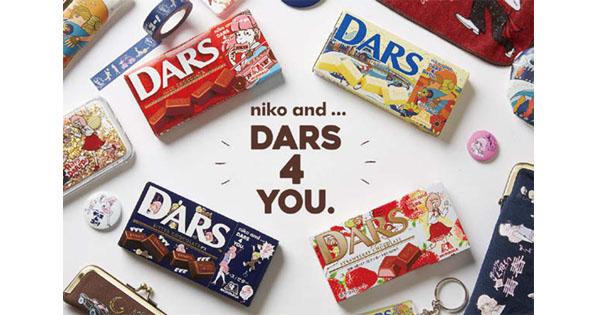 ニコアンドと森永DARSがコラボ 80年代風パッケージやオリジナル商品展開