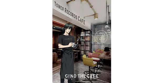 タワーレコードカフェ表参道がコラボカフェ 「PSYCHO-PASS」劇場版公開記念で