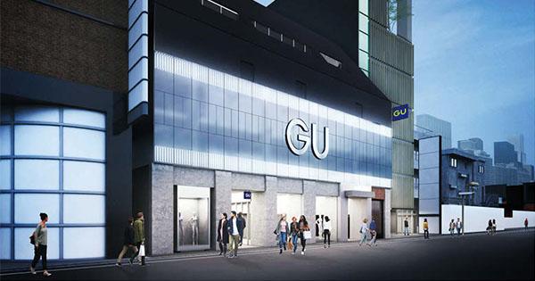 ジーユー、渋谷に旗艦店オープン ブランドメッセージを体現する店舗
