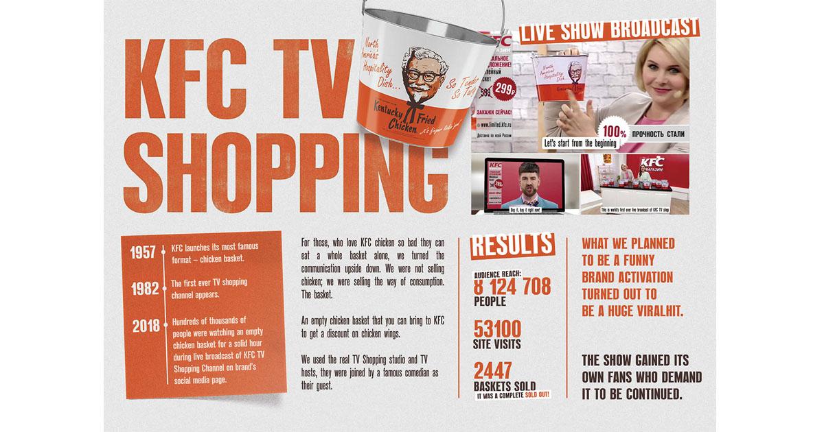 空のチキンバスケットをライブ販売「KFC TV ショッピング」