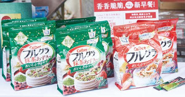 カルビーが抹茶のPRイベント開催 中国での生中継は200万人が視聴