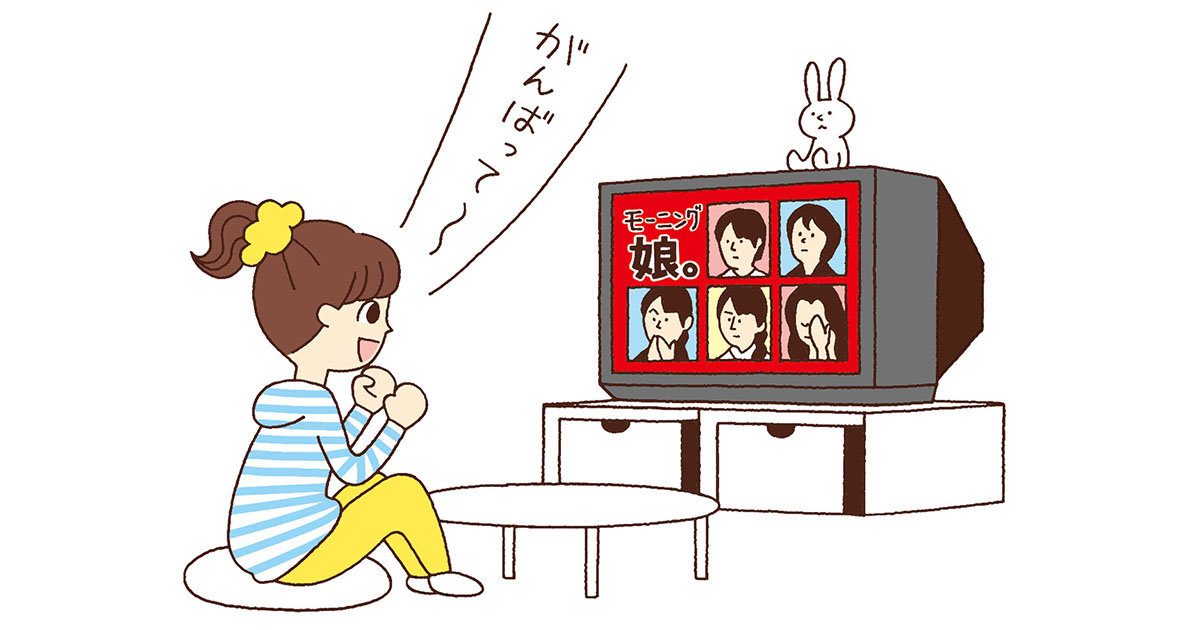 平成のテレビ30年がお茶の間にもたらしたもの