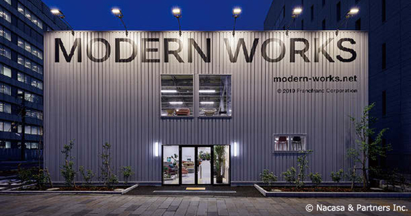 Francfrancの新ブランド「MODERN WORKS」 キャッシュレス決済店