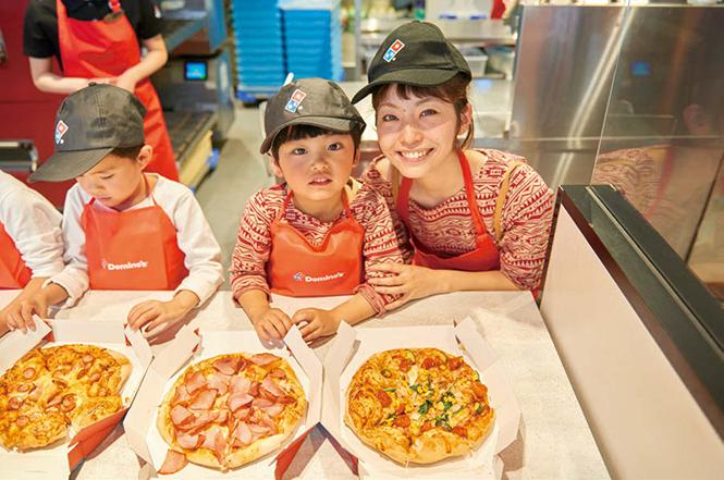 オリジナル手づくりピザを母の日に ドミノ・ピザ体験教室に512組を招待