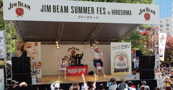 3万杯以上の「ハイボール」を提供 「JIM BEAM SUMMER FES」開催
